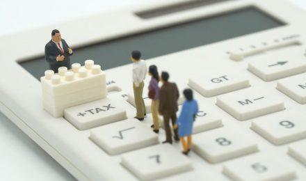 مشاوره امور مالی و مالیاتی